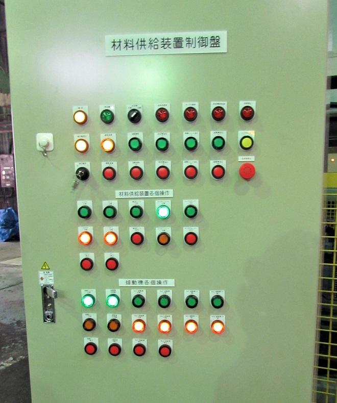 材料供給装置制御盤